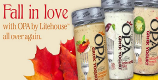 Litehouse-Sweepstakes