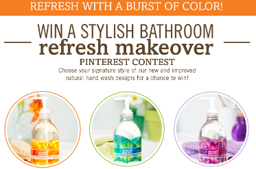 Seventh Generation Bathroom Makeover Sweepstakes - Win ...
